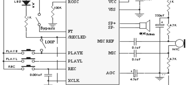 Voice Recorder Module Schematic from the Manual